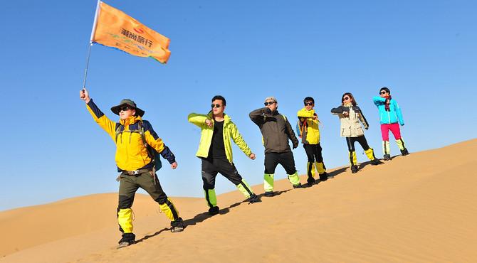 我們的庫布齊沙漠之旅