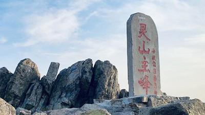 【東靈山】·挑戰北京第一山·我在海拔2303等你·1日游!