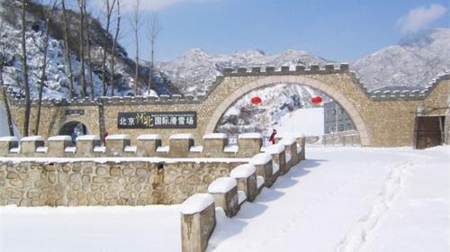 【怀北滑雪】一价全含·天天发·免费教学·滑雪1日游!
