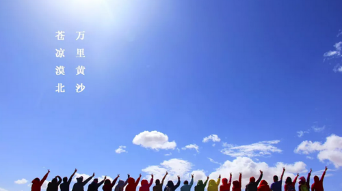 """【腾格里沙漠】""""五湖连穿""""(天鹅湖·乌兰湖·苏海图·太阳湖·月亮湖)4日游!"""