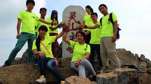 【东灵山】挑战北京第一山·我在海拔2303等你·1日游!