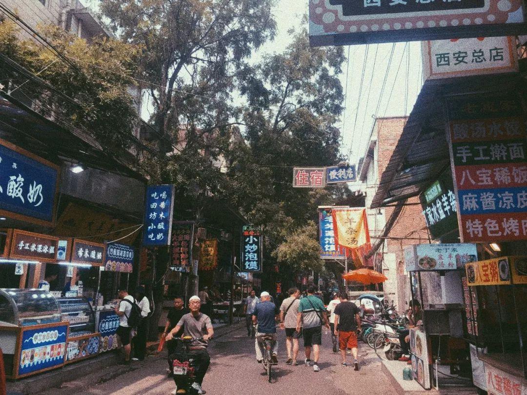 西安美食街都有哪些图片