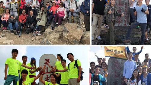 【东灵山】国庆天天发·挑战北京第一山·我在海拔2303等你·1日游!