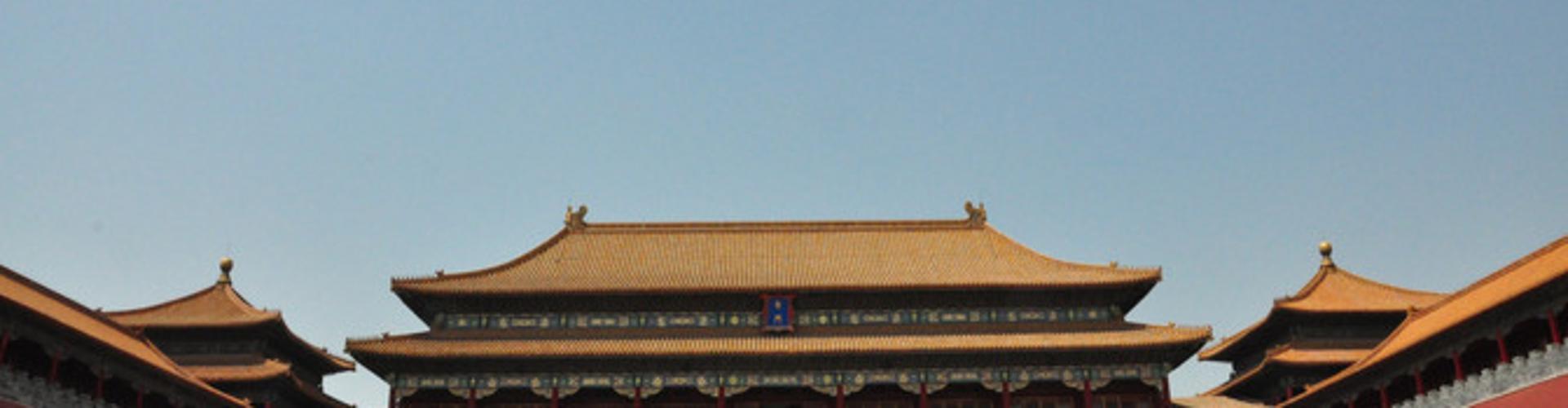 中俄帝都之旅:北京、莫斯科、圣彼得堡【三】北京故宫