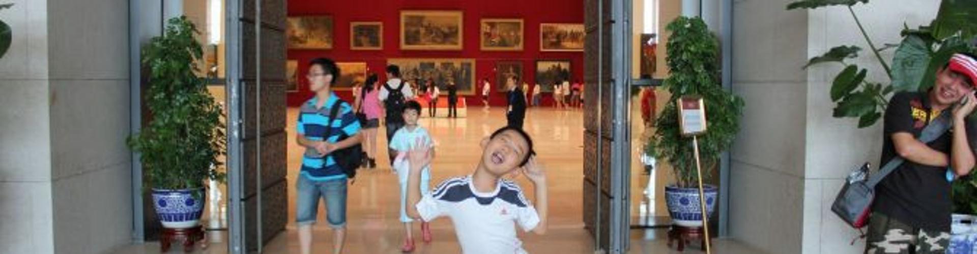 2011年7月北京亲子游记
