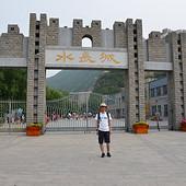 北京黄花水长城消夏一日游,多张美图,配详尽攻略!