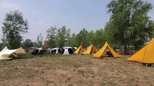 【北京国际青年营】房山趣玩时光营地·烧烤·篝火·Glamping轻奢露营·2日电子票